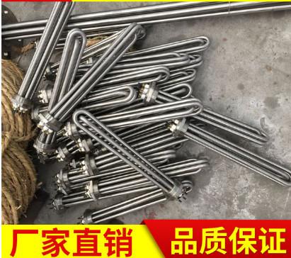 不銹鋼電加熱管